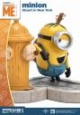 【フィギュア】プライムコレクタブルフィギュア 怪盗グルーと月泥棒: スチュアート in ニューヨーク スタチューの画像