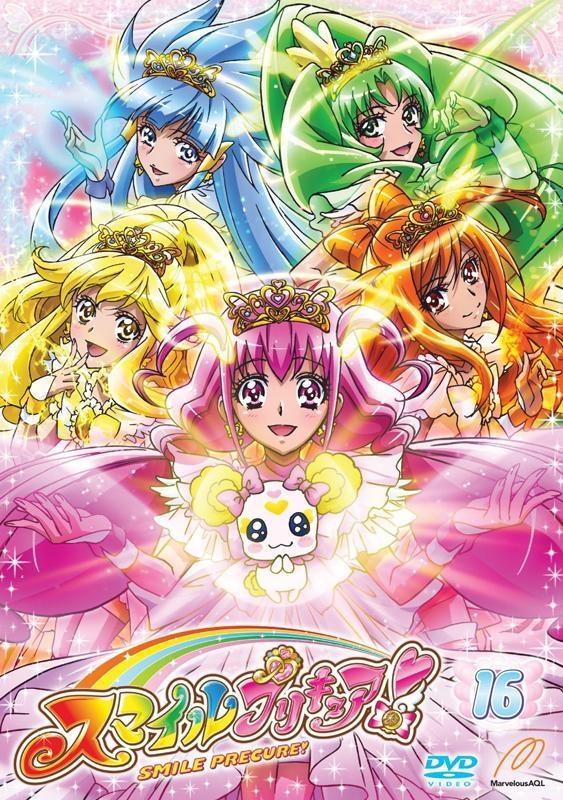 【DVD】TV スマイルプリキュア! Vol.16