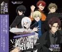 【キャラクターソング】VAZZROCK ユニットソング1 VAZZY vol.1 -始動-の画像