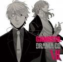 【ドラマCD】ドラマCD GANGSTA. VIIの画像