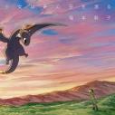 【主題歌】TV ひそねとまそたん OP「少女はあの空を渡る」/福本莉子 通常盤の画像