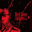 """【主題歌】TV テラフォーマーズ リベンジ TERRAFORMARS REVENGE Red Zone~THE ANIMATION """"TERRAFORMARS REVENGE"""" SONGSの画像"""