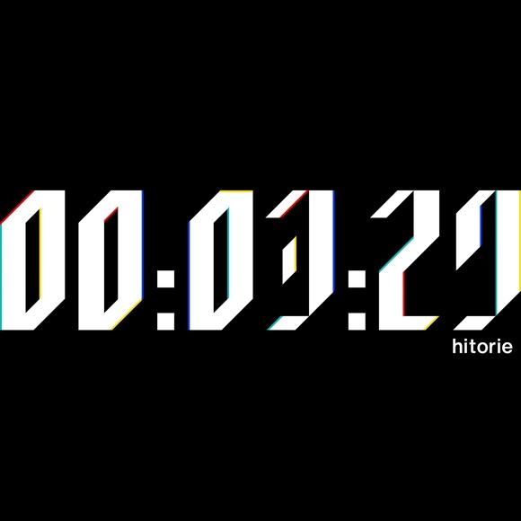 【主題歌】TV 86―エイティシックス― OP「3分29秒」/ヒトリエ 完全生産限定盤