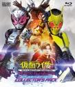 【Blu-ray】映画 仮面ライダー 令和 ザ・ファースト・ジェネレーション コレクターズパックの画像
