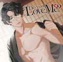 【ドラマCD】Do you Love Me? vol.2 -Soichiro Tsurugi- アニメイト限定盤 (CV.茶介)の画像