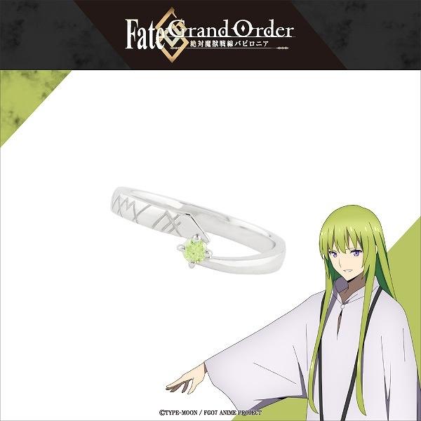 Fate/Grand Order -絶対魔獣戦線バビロニア- キャラクターモチーフリング キングゥ 5号_0