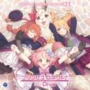 【キャラクターソング】プリンセスコネクト!Re:Dive PRICONNE CHARACTER SONG 21の画像