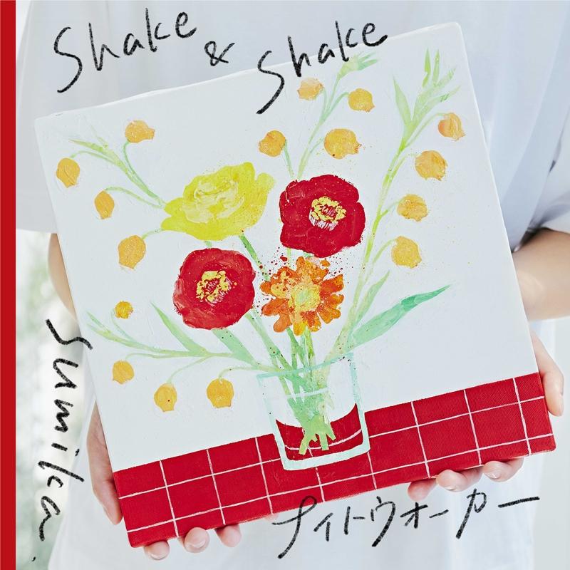 【主題歌】TV 美少年探偵団 OP「Shake & Shake」/sumika 初回生産限定盤