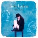 【アルバム】笠原弘子/Hiroko Kasahara 1987-1998の画像