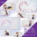 【DJCD】ラジオCD 灰と幻想のグリムガル 何もないラジオ Vol.2の画像