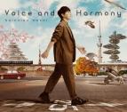 【アルバム】保志総一朗/Voice and Harmony