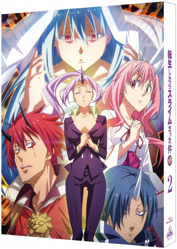 【Blu-ray】TV 転生したらスライムだった件 第2期 2 特装限定版