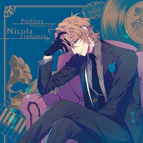 【キャラクターソング】ゲーム ピオフィオーレの晩鐘 Character CD Vol.4 ニコラ・フランチェスカ(CV.木村良平)