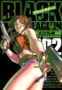 【コミック】BLACK LAGOON -ブラック・ラグーン-(2)の画像