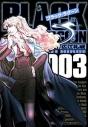 【コミック】BLACK LAGOON -ブラック・ラグーン-(3)の画像