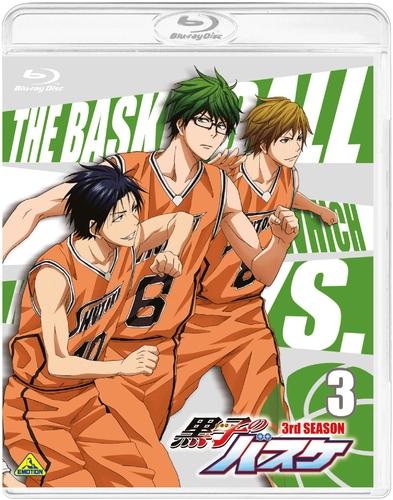 【Blu-ray】TV 黒子のバスケ 3rd SEASON 3 特装限定版