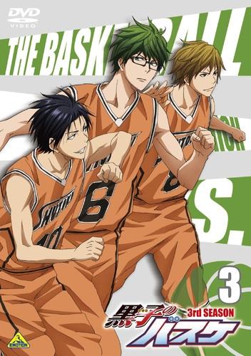 【DVD】TV 黒子のバスケ 3rd SEASON 3 特装限定版