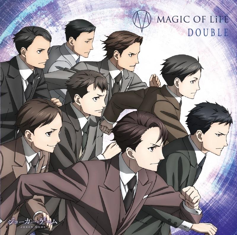 【主題歌】TV ジョーカー・ゲーム ED「DOUBLE」/MAGIC OF LiFE 通常盤