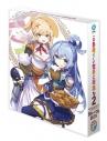 【Blu-ray】この素晴らしい世界に祝福を!2 Blu-ray BOXの画像