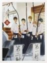 【Blu-ray】TV ツルネ -風舞高校弓道部- 第五巻の画像