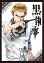 【コミック】黒執事(21)の画像