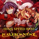【同人CD】DiGiTAL WiNG/HIGH SPEED BEST OF RAVER'S NEST Vol.2の画像