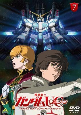 【DVD】OVA 機動戦士ガンダムUC 7