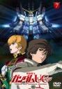 【DVD】OVA 機動戦士ガンダムUC 7の画像