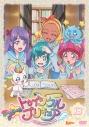 【DVD】TV スター☆トゥインクルプリキュア vol.13の画像