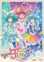 【DVD】TV スター☆トゥインクルプリキュア vol.14の画像