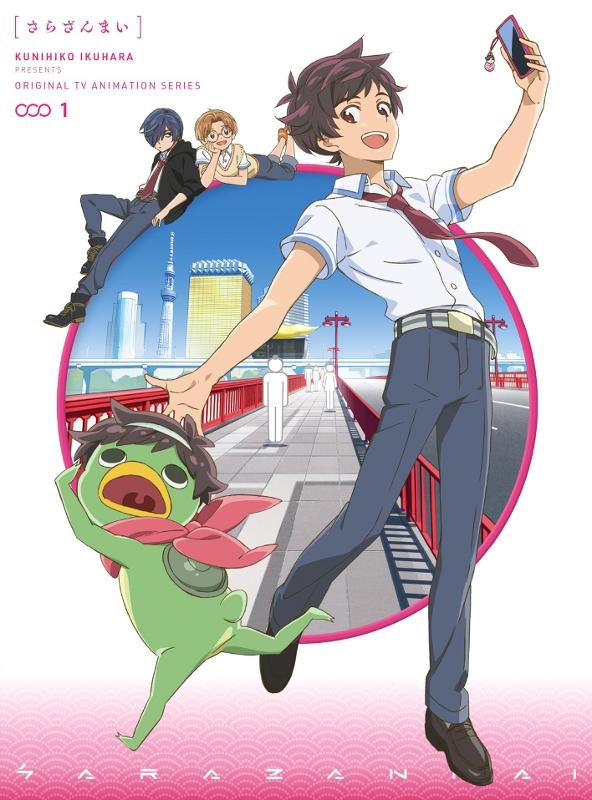 【DVD】TV さらざんまい 1 完全生産限定版