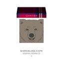 【ドラマCD】しろくまカフェ オリジナルドラマCD 4 「ぐりずりーバー」の画像