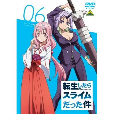 【DVD】転生したらスライムだった件 6
