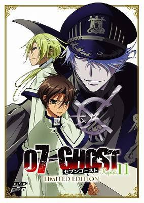 【DVD】TV 07-GHOST Kapital.11 初回限定版