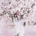 【主題歌】TV 継つぐもも ED「春、奏で」/東城陽奏 通常盤の画像