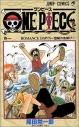 【ポイント還元版(12%)】【コミック】ONE PIECE-ワンピース- 1~92巻セットの画像