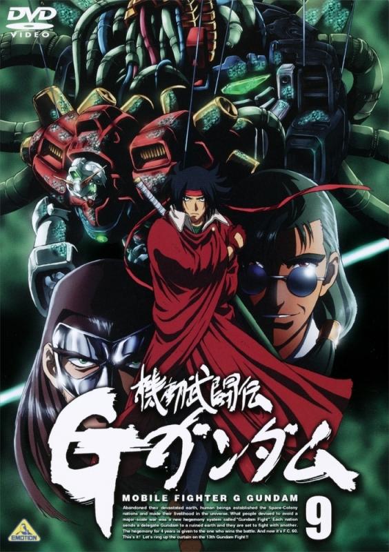 【DVD】機動武闘伝Gガンダム VOL.9