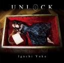 【主題歌】TV Lostorage conflated WIXOSS OP「UNLOCK」/井口裕香 アーティスト盤の画像