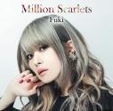 【アルバム】Fuki/Million Sarlets 豪華盤の画像