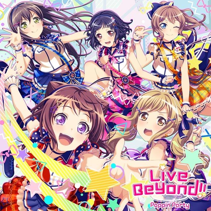 【アルバム】BanG Dream! バンドリ! Poppin'Party Live Beyond!! 通常盤