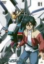【DVD】TV 機動新世紀ガンダムX 1の画像
