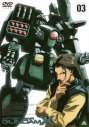 【DVD】TV 機動新世紀ガンダムX 3の画像