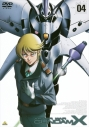 【DVD】TV 機動新世紀ガンダムX 4の画像