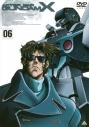 【DVD】TV 機動新世紀ガンダムX 6の画像