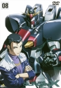【DVD】TV 機動新世紀ガンダムX 8の画像