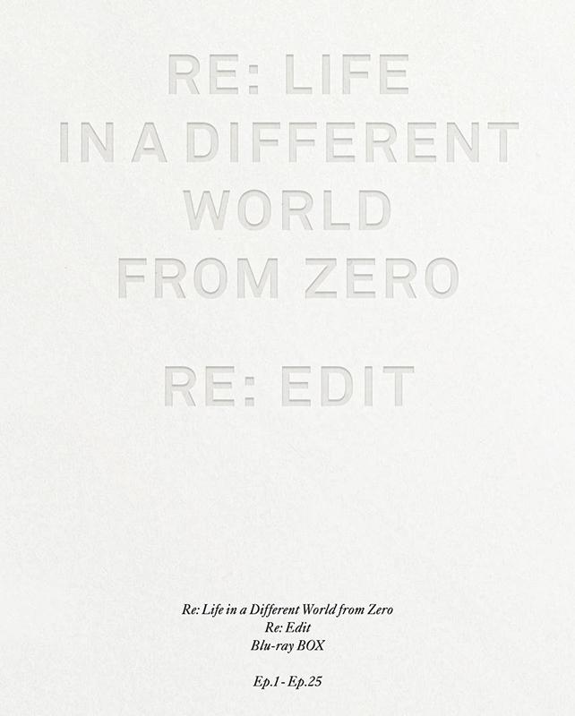 【Blu-ray】TV Re:ゼロから始める異世界生活 新編集版 Blu-ray BOX