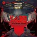 【キャラクターソング】MILGRAM -ミルグラム- エス(CV.天海由梨奈) アンダーカバーの画像