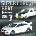 【同人CD】Silver Forest/Super Forest Beat VOL.7の画像