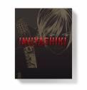 【DVD】TV いぬやしき 下 完全生産限定版の画像