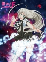 【Blu-ray】OVA 這いよれ!ニャル子さんF 初回限定版の画像